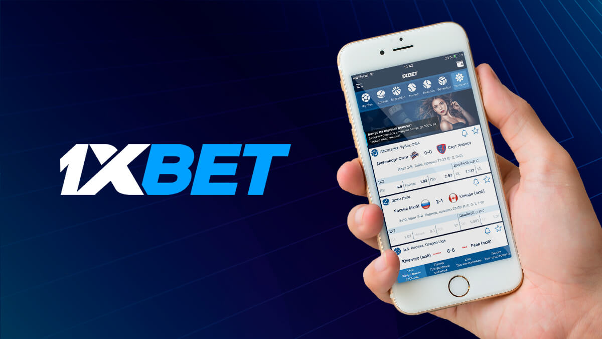 Download the 1xBet mobile app